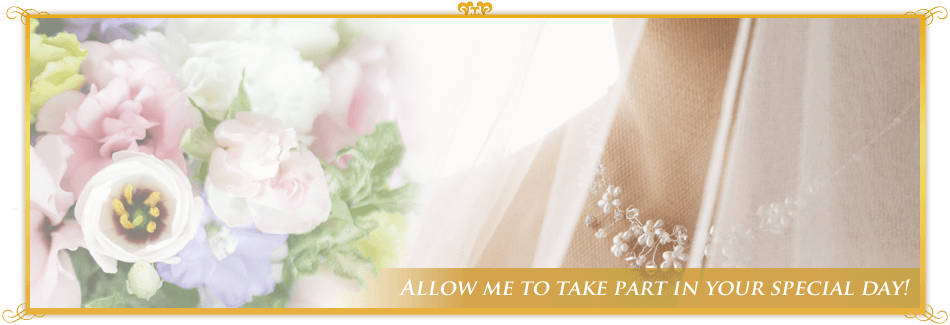 Alice Shi Sydney Civil Marriage Celebrant | 悉尼 婚姻注册官